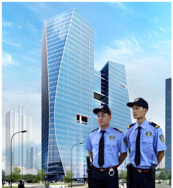 Những nhiệm vụ của bảo vệ tòa nhà